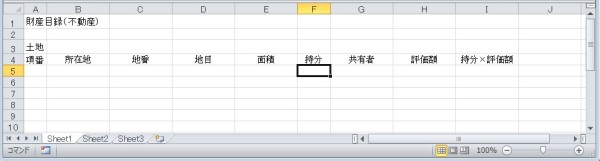 fudousan-tochi01